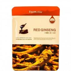 FarmStay Visible difference mask sheet Red Ginseng - Маска тканевая с экстрактом красного женьшеня 23мл