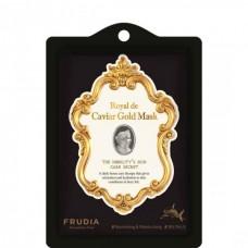 FRUDIA Royal de caviar gold mask - Маска тканевая лифтинг с икрой, пептидами и скваленом 20гр