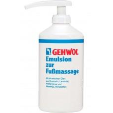 GEHWOL Classic Product Emulsion zur Fußmassage - Эмульсия питатательная для массажа Флакон с дозатором 500мл