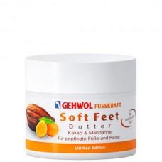 GEHWOL Fusskraft Soft Feet Butter - Крем-баттер для ног и стоп Какао и Мандарин 50мл