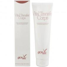 GERnetic Vital Transfer Corps - Специальный крем для кожи тела в период менопаузы 150мл