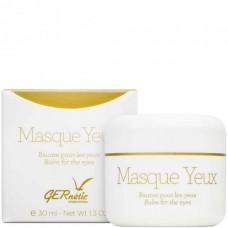 GERnetic Masque Yeux - Противоотечная крем-маска для век 30мл