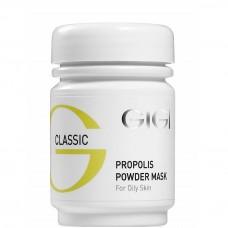 GIGI OUTSERIAL Propolis Powder Mask - Пудра антисептическая с прополисом для жирной кожи 50мл