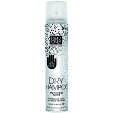 """GIRLZ ONLY Dry Shampoo NO RESIDUE NUDE - Сухой шампунь """"Облегченный"""" для всех типов волос 200мл"""