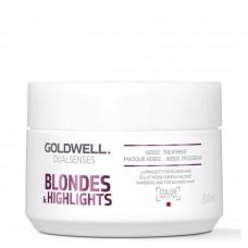 Goldwell Dualsenses Blondes & Highlights 60sec Treatment - Интенсивный уход за 60 секунд для осветленных волос 200мл