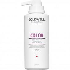 Goldwell Dualsenses Color 60SEC Treatment - Уход за 60 секунд для блеска окрашенных волос 500мл