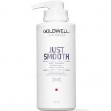Goldwell Dualsenses Just Smooth 60SEC Treatment - Интенсивный уход за 60 секунд для непослушных волос 500мл