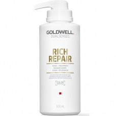Goldwell Dualsenses Rich Repair 60sec Treatment - Уход за 60 секунд 500мл