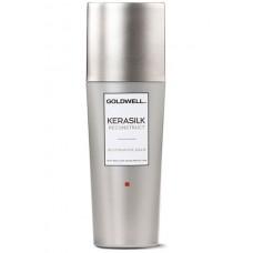 GOLDWELL Kerasilk Reconstruct Balm - Бальзам восстанавливающий с кератином для поврежденных волос 75мл