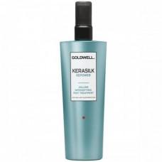 Goldwell Kerasilk Premium Repower Volume Intensifying Post‑treatment – Концентрированный завершающий уход для дополнительного объема 150 мл