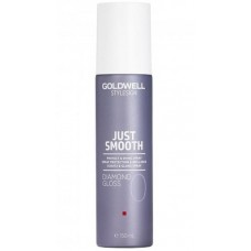 Goldwell StyleSign Just Smooth Diamond Gloss - Защитный спрей для блеска волос 150мл