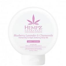 HEMPZ HERBAL Body Blueberry Lavender & Chamomile Herbal Day & Night Softening Body Silk - Шёлк для лица и тела смягчающий Лаванда, Ромашка и Дикие Ягоды 250мл