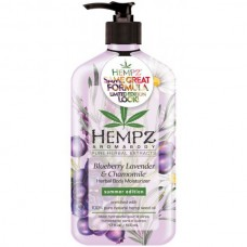 HEMPZ HERBAL Body Moisturizer Blueberry Lavender & Chamomile - Молочко увлажняющее для тела Черника, Лаванда и Ромашка 500мл
