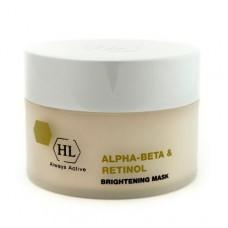 Holy Land Alpha-Beta & Retinol Brightening Mask - Осветляющая маска 250мл