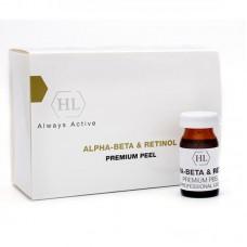 Holy Land Alpha-Beta & Retinol Premium Peel - Премиум пилинг химический выравнивающий 6 х 7мл