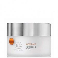 Holy Land JUVELAST Nourishing Mask - Питательная маска для сухой кожи 250мл