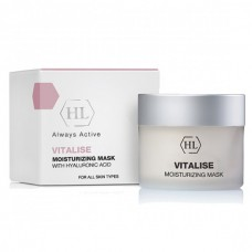 Holy Land Vitalise Moisturizing Mask With Hyaluronic Acid - Увлажняющая маска 50мл