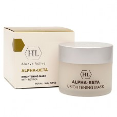 Holy Land ALPHA-BETA BRIGHTENING MASK - Осветляющая маска 50 мл
