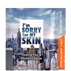 I'm Sorry For My Skin Peeling and moisture mask - Набор для увлажнения кожи лица 22мл