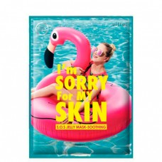 I'm Sorry For My Skin S.O.S. jelly mask-soothing - Маска для лица тканевая после солнца 33мл