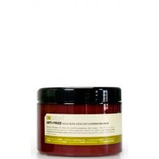 INSIGHT ANTI-FRIZZ Hydrating Mask - Маска увлажняющая для вьющихся волос 500мл