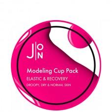 J:ON Modeling Cup Pack ELASTIC & RECOVERY - Маска альгинатная ЭЛАСТИЧНОСТЬ и ВОССТАНОВЛЕНИЕ 18гр
