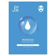 J:ON MOLECULA HYALURONIC Daily Essence Mask - Маска для лица тканевая с ГИАЛУРОНОВОЙ КИСЛОТОЙ 23мл
