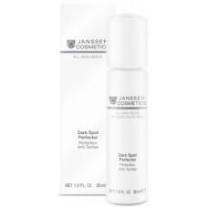 JANSSEN Cosmetics All Skin Needs Dark Spot Perfector - Сыворотка для интенсивного осветления пигментных пятен 30мл