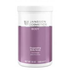 JANSSEN Cosmetics Body Oxygenating Body Scrub - Кислородонасыщающий скраб для тела 1000мл