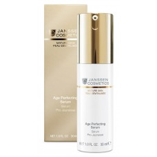 JANSSEN Cosmetics MATURE SKIN Age Perfecting Serum - Антивозрастная разглаживающая и укрепляющая сыворотка 30мл