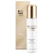 JANSSEN Cosmetics MATURE SKIN Night Recovery Serum - Антивозрастная ночная восстанавливающая сыворотка 30мл