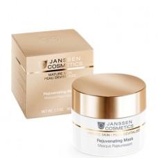 JANSSEN Cosmetics MATURE SKIN Rejuvenating Mask - Омолаживающая крем-маска для зрелой, сухой кожи 50мл
