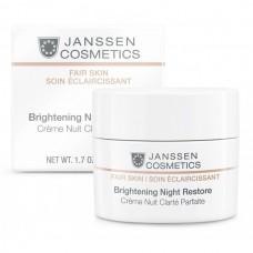 JANSSEN Cosmetics Fair Skin Brightening Night Restore - Янссен Осветляющий Ночной Крем 50мл