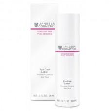 JANSSEN Cosmetics Sensitive Skin Eye Care Lotion - Янссен Эмульсия для Чувствительной Кожи Вокруг Глаз 30мл