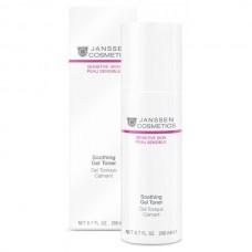 JANSSEN Cosmetics Sensitive Skin Soothing Gel Toner - Янссен Успокаивающий Тоник для Чувствительной Кожи 200мл