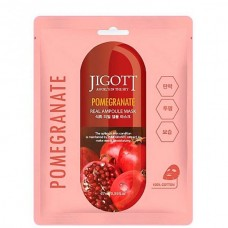 JIGOTT Pomegranate real ampoule mask - Маска ампульная с экстрактом граната 27мл