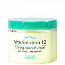JIGOTT Vita solution 12 calming ampoule cream - Крем успокаивающий ампульный 100мл