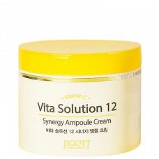 JIGOTT Vita solution 12 synergy ampoule cream - Крем для лица энергетический 100мл