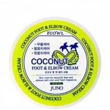 JUNO ZUOWL Foot & Elbow Cream COCONUT - Крем для ног и локтей с КОКОСОМ 100мл