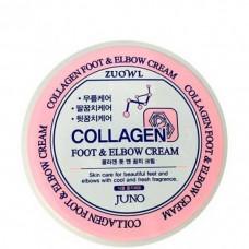 JUNO ZUOWL Foot & Elbow Cream COLLAGEN - Крем для ног и локтей с КОЛЛАГЕНОМ 100мл