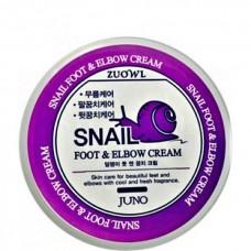 JUNO ZUOWL Foot & Elbow Cream SNAIL - Крем для ног и локтей с ЭКСТРАКТОМ УЛИТКИ 100мл