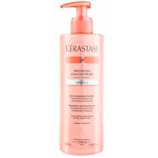 Kerastase Discipline Soin 2 - Высоконцентрированный уход для гладкости волос 400 мл