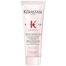 Kerastase GENESIS Fondant Renforcateur - Укрепляющее молочко для ослабленных и склонных к выпадению волос 200мл