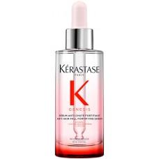 Kerastase GENESIS Serum Anti-Chute Fortifiant - Укрепляющая сыворотка для ослабленных и склонных к выпадению волос 90мл