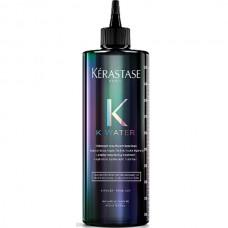 Kerastase K WATER TREATMENT - Ламеллярная вода для мгновенного ухода для блеска и гладкости волос 400мл