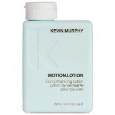 KEVIN.MURPHY MOTION.LOTION - Лосьон для укладки 150мл