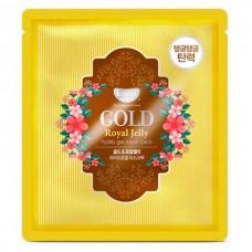 koelf GOLD Royal Jelly Hydro Gel Mask Pack - Маска гидрогелевая с ЗОЛОТОМ и МАТОЧНЫМ МОЛОЧКОМ 30мл