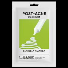L.SANIC POST-ACNE mask sheet CENTELLA ASIATICA - Тканевая маска с ЦЕНТЕЛЛОЙ АЗИАТСКОЙ 25мл