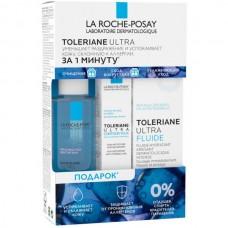 LA ROCHE-POSAY TOLERIANE Ultra Set - Набор для кожи склонной к аллергии: (Ультра Флюид + Мицеллярная вода + Ультра уход для кожи вокруг глаз) 40 + 50 + 2мл