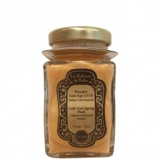 La Sultane De Saba Rassoul Rose & Geranium - Очищающая глина для лица, волос и тела РОЗА и ГЕРАНЬ 300мл